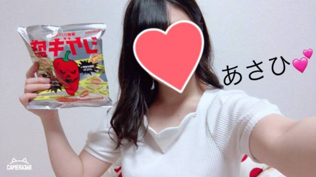 あさひ(体験)